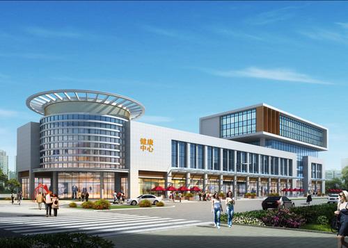 城南新院区健康中心